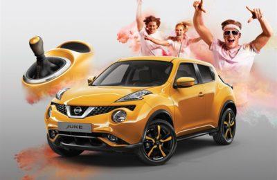 Nissan Juke Fun Edition