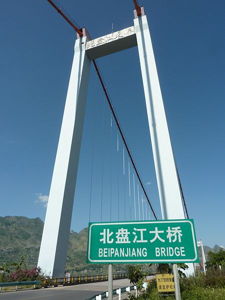 Most Beipanjiang