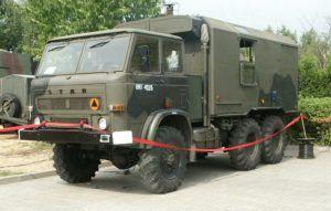 Star-266