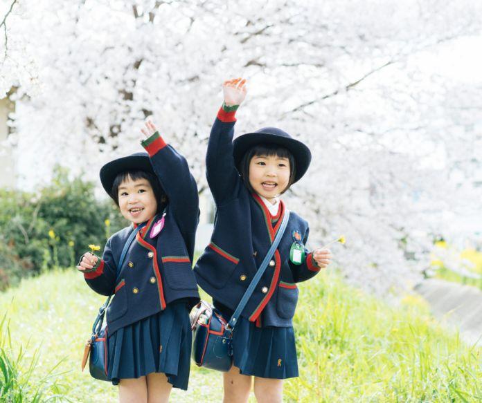 Edukacja w Japonii